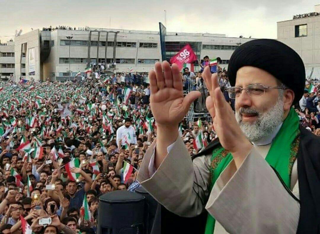 آیتالله رئیسی: آمده ام تا با کمک همه مَردم، دولتی مَردمی برای ایرانی قوی تشکیل دهم