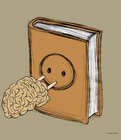 کتابخوانی و آگاهی