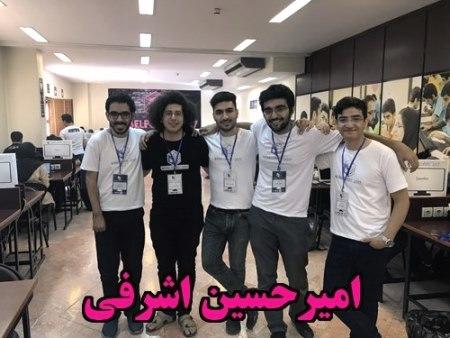 امیرحسین اشرفی  تیم