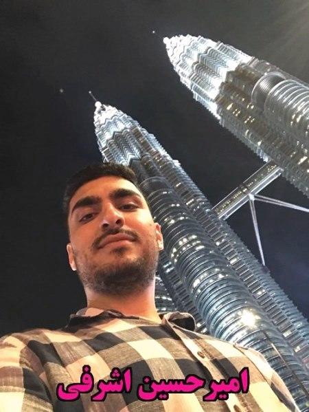 امیرحسین اشرفی مالزی کوالالامپور