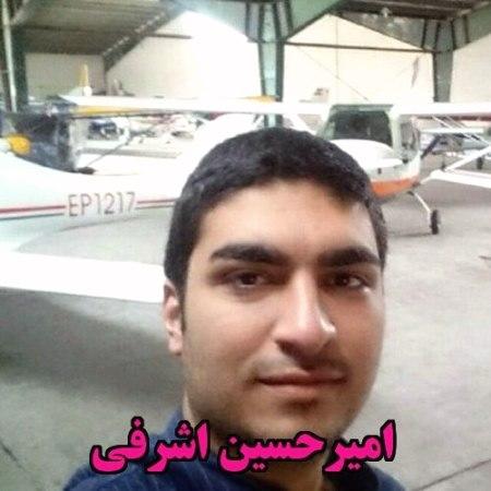 امیرحسین اشرفی نوجوانی پرواز هواپیما
