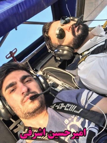 امیرحسین اشرفی پرواز هواپیما