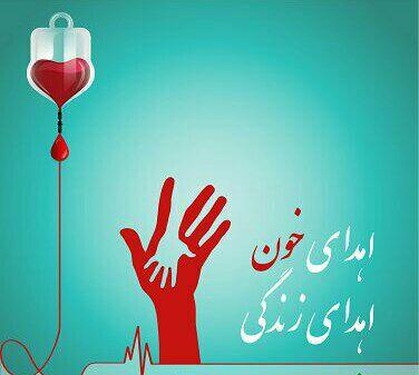 """پویش """"بیا که بی تو به جان آمدم"""" در کرمانشاه برگزار میشود"""