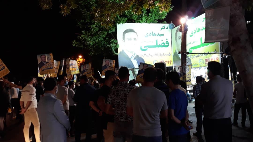 شورای شهر قائمشهر انتخابات تبلیغ