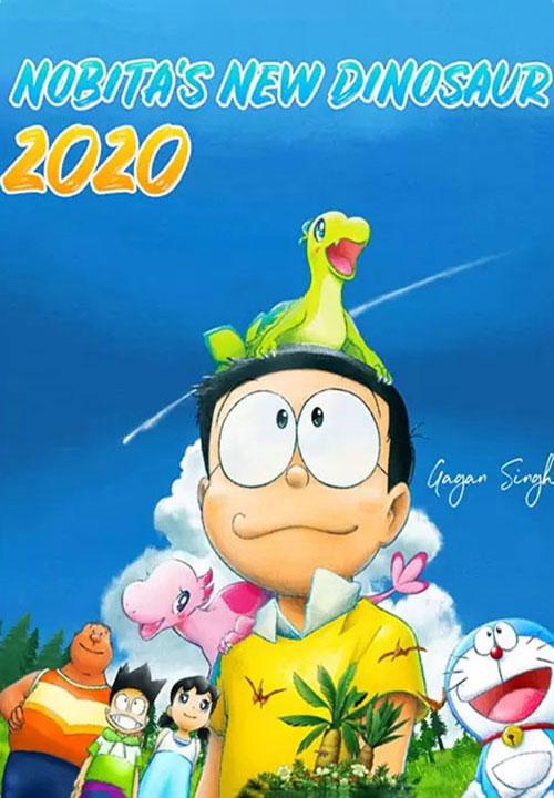 دانلود فیلم Doraemon: Nobita's New Dinosaur 2020