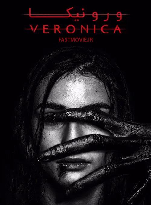 دانلود فیلم Verónica 2017