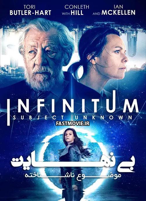 دانلود فیلم Infinitum: Subject Unknown 2021
