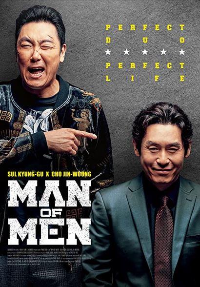 دانلود فیلم Man of Men 2019