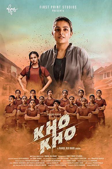 دانلود فیلم Kho Kho 2021