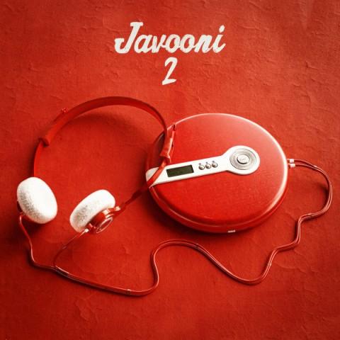 دانلود آلبوم جمعی از هنرمندان به نام جوونی 2