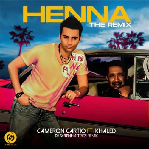 دانلود آهنگ کامرون کارتیو به نام حنا (با همراهی خالد) ریمیکس
