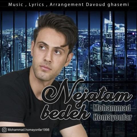 دانلود آهنگ جدید محمد همایونفر به نام نجاتم بده