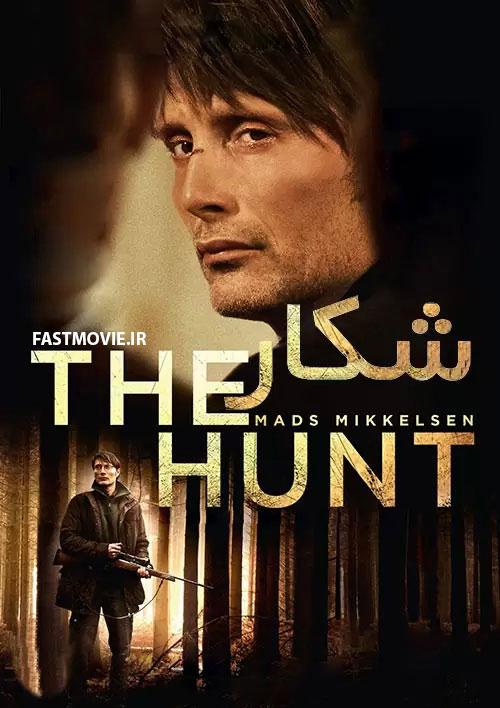 دانلود فیلم The Hunt 2012