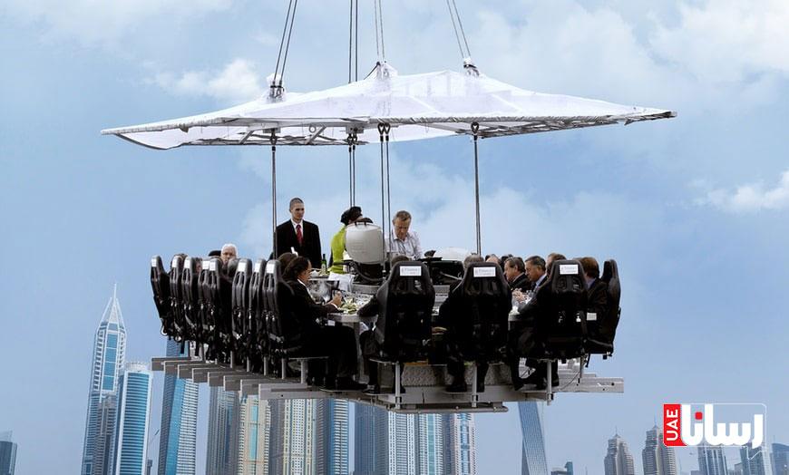 رستوران خارق العاده Dinner in the sky