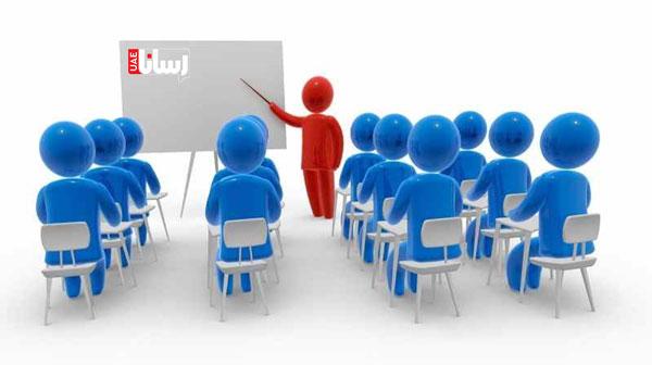 آموزش دادن در دبی