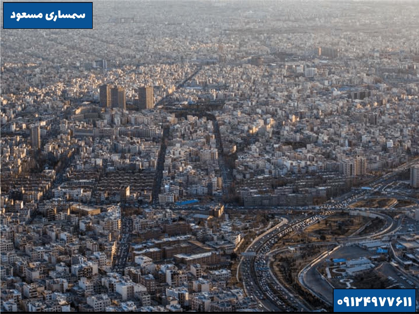 سمساری در شرق تهران