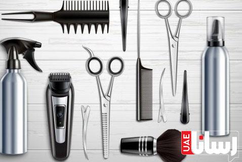 آشنایی با ابزارهای آرایشگری