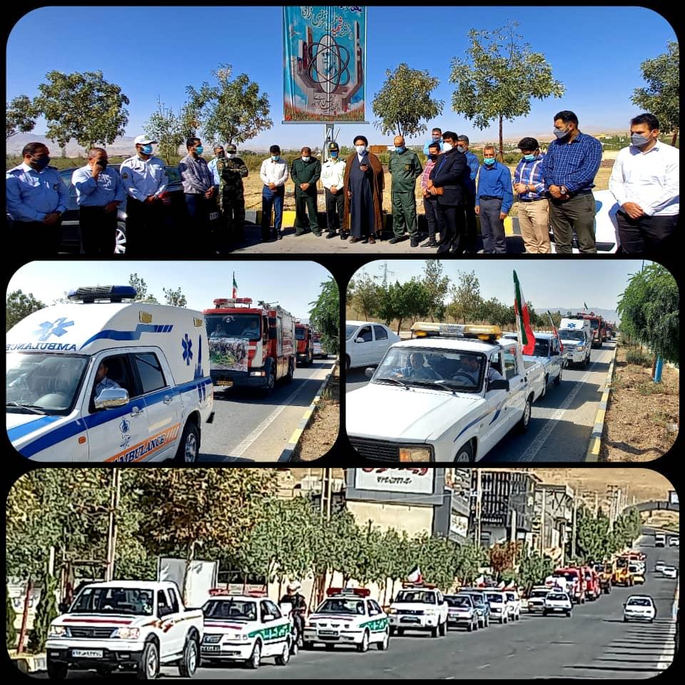 رژه خودرویی به مناسبت گرامیداشت هفته دفاع مقدس در شهر آبسرد برگزارشد.