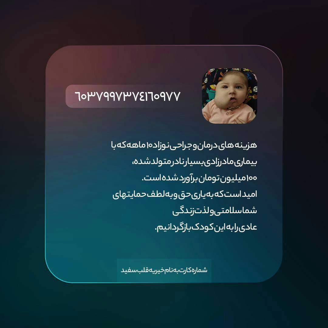img_20210521_092251_873_2ke8.jpg