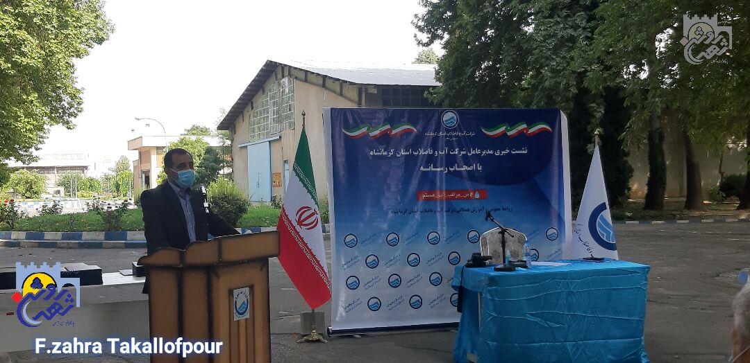 کاهش بارش و بودجه در کرمانشاه/ خشکسالی را باور نمیکنند