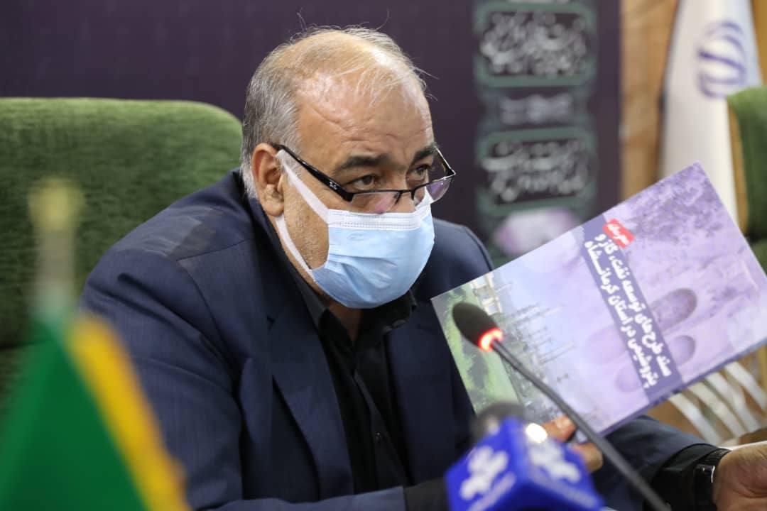 رونمایی از سند توسعه نفت، گاز و پتروشیمی در کرمانشاه