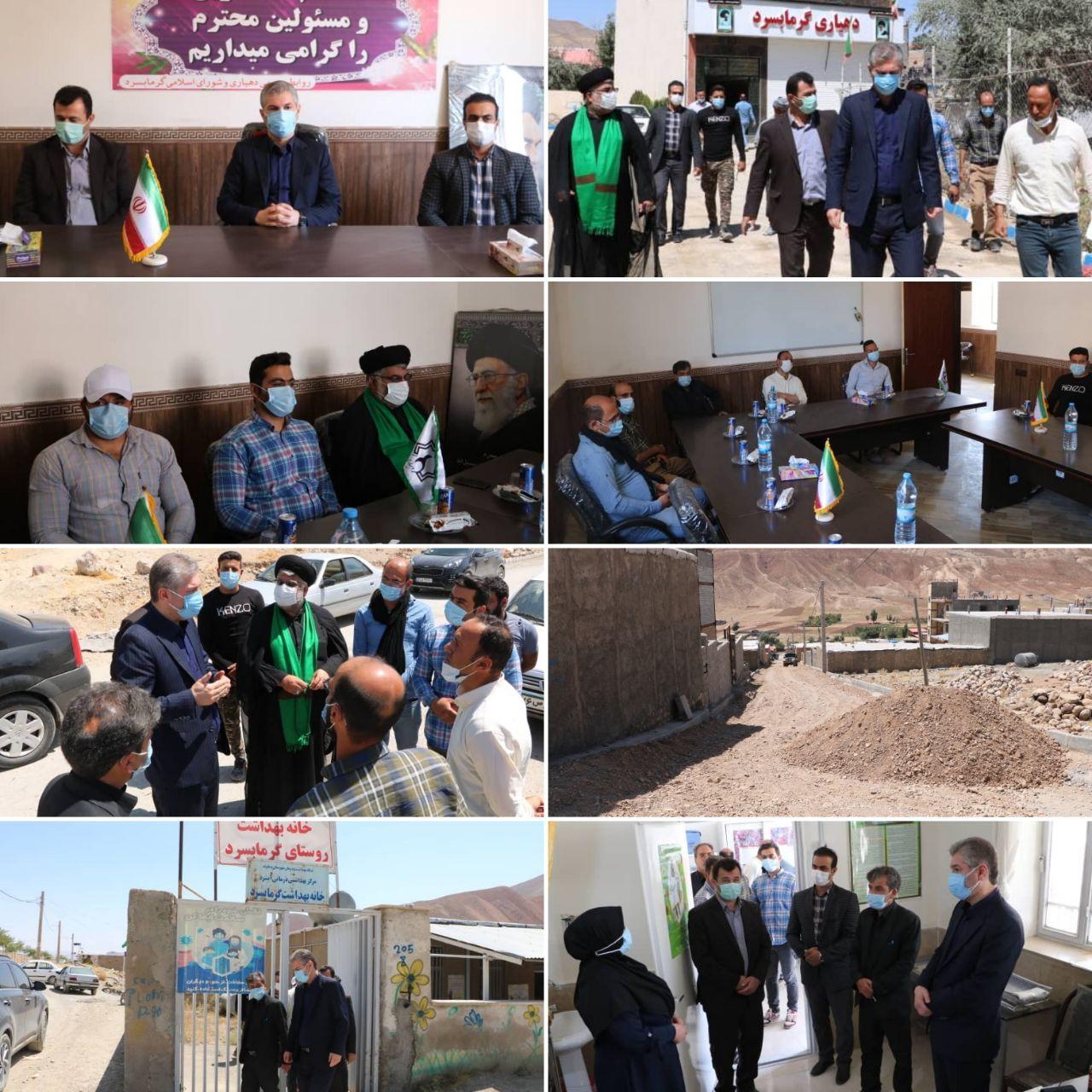 بازدید فرماندار شهرستان دماوند از روستای گرمابسرد