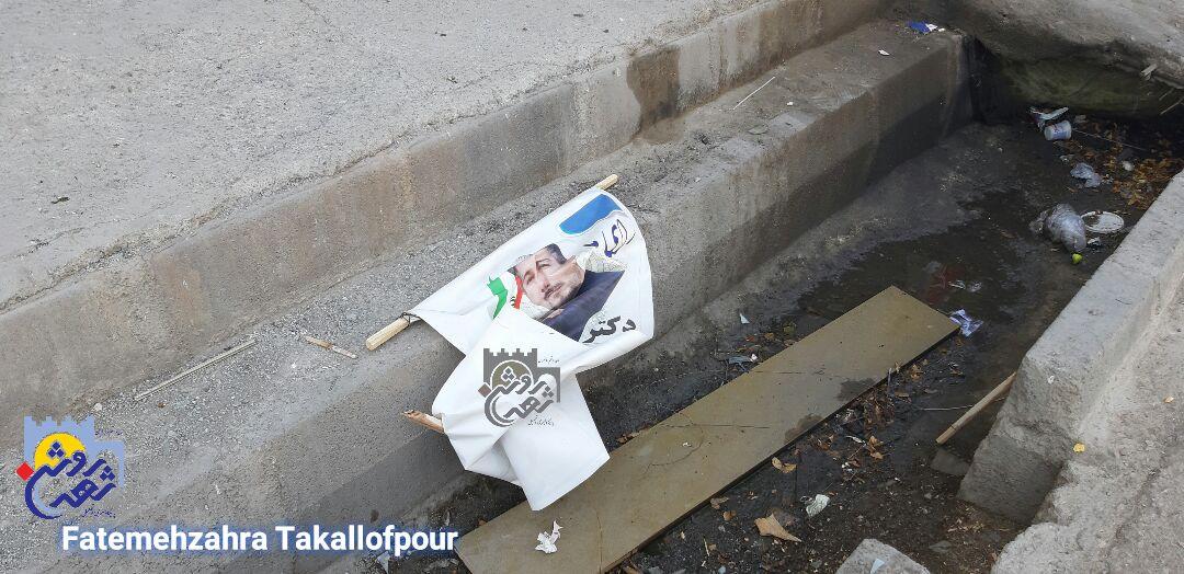 کرمانشاه زخمی از پارلمان شهری است/ از رنگ تبلیغات گزاف تا زنگ انحلال!