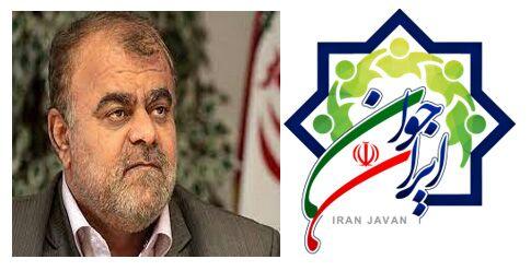 اعلام حمایت حزب ایران جوان از وزیر پیشنهادی راه و شهرسازی