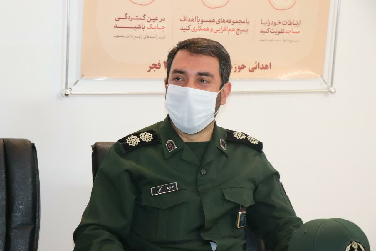 سرهنگ پاسدار غلامرضا نجفی به سمت فرمانده ناحیه مقاومت بسیج شهرستان دماوند منصوب شد