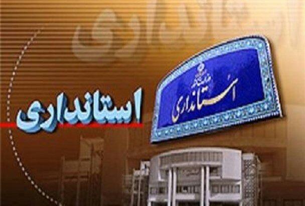 نام جویی و شهرت طلبی یا انتخاب استاندار لایق در کرمانشاه!