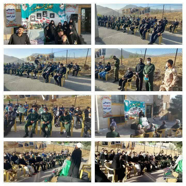 برگزاری مراسم شهید آبروی محله خمینی آباد