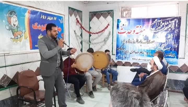برنامه های شاد و هنری در کانون اصلاح و تربیت کرمانشاه اجرا شد