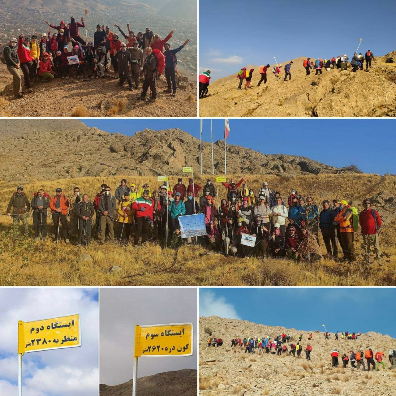 صعود همگانی کوهنوردان شهرستان دماوند به قله ۲۷۸۰ متری تلکمر بهمناسبت هفته تربیتبدنی/ تابلوگذاری مسیر کوهپیمایی تلکمر