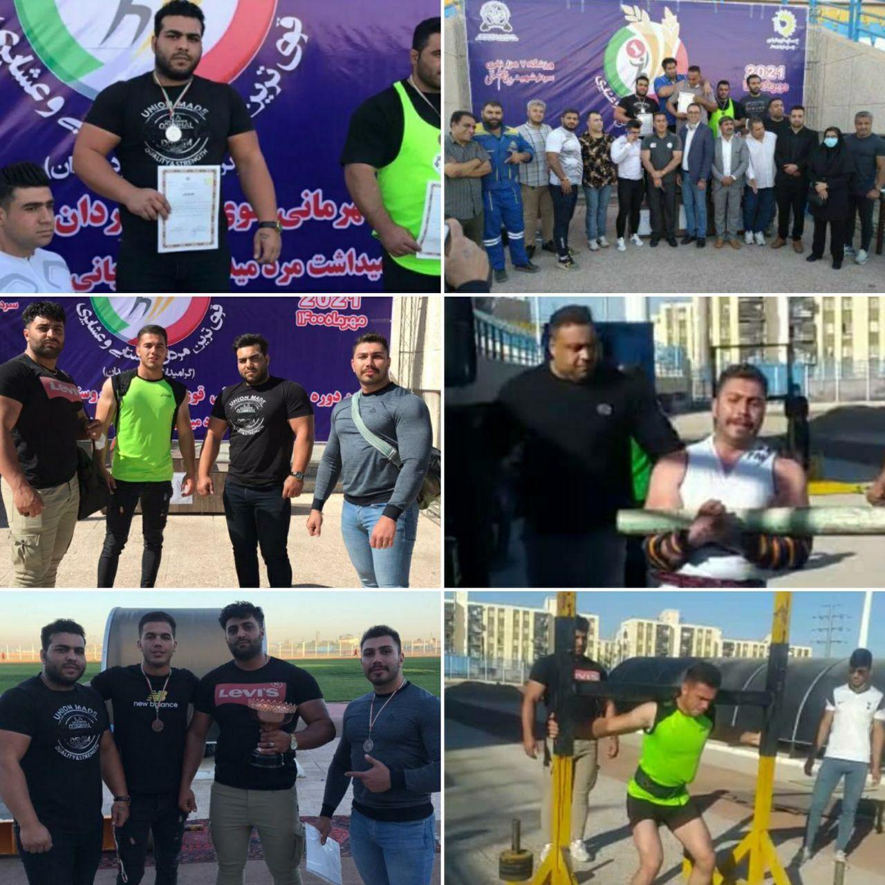 افتخار آفرینی ۳ نفر از ورزشکاران شهرستان دماوند در مسابقات «مردان میدان» استان تهران