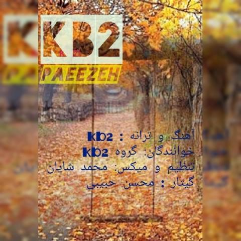 دانلود آهنگ گروه KB2 به نام پاییزه