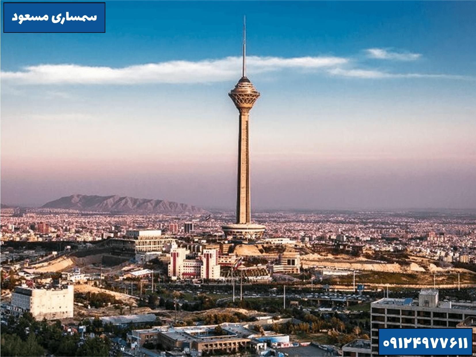 Massoud Brokerage Branches in Tehran