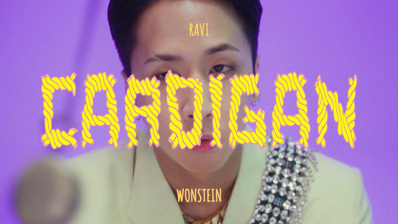 라비(RAVI) - CARDIGAN (feat. 원슈타인) MV