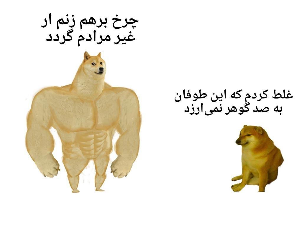 my_dad_at_17_vs_me_at_17_17072021223925_s0w7.jpg