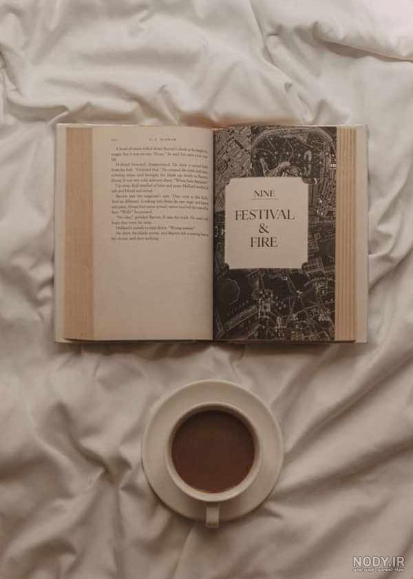 عکس پروفایل کتاب خواندن
