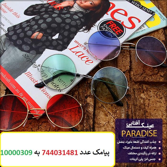 paradise700_t4bv.jpg