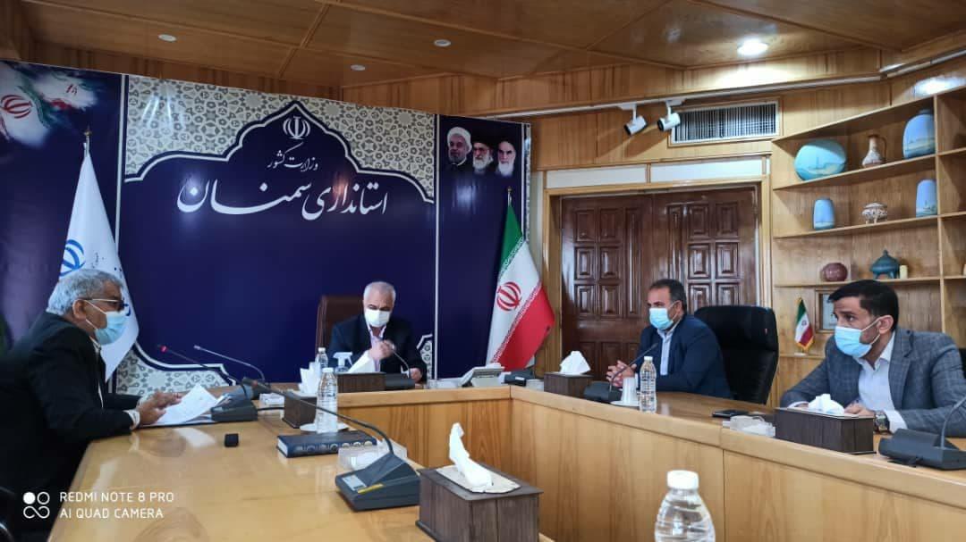 گزارش هفتاد و یکمین نشست شورای گفتگوی دولت و بخش خصوصی