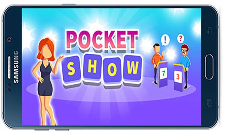 Pocket Show
