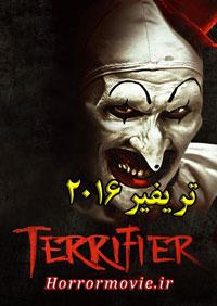 دانلود رایگان فیلم ترسناک Terrifier 2016