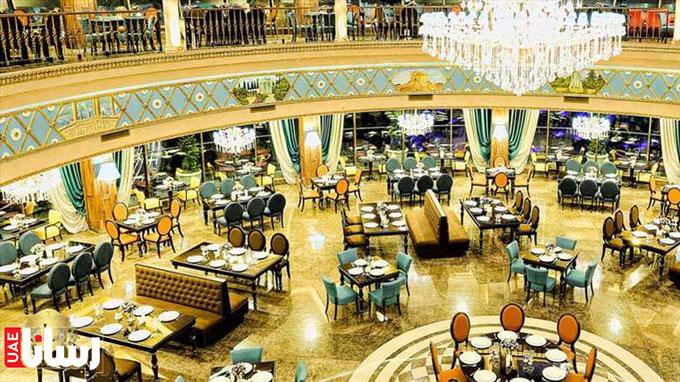 رستوران ها و کلاب ها در امارات