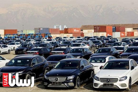 خودرو های کارکرده در امارات